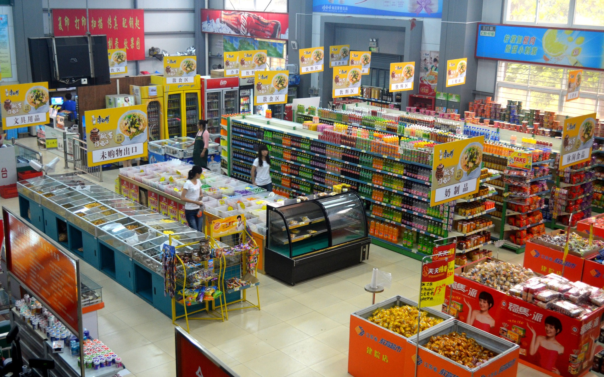 IoT Applied in Retail: 7 Real Examples - DZone IoT